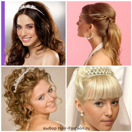 Wedding hairstyles with tiara-1