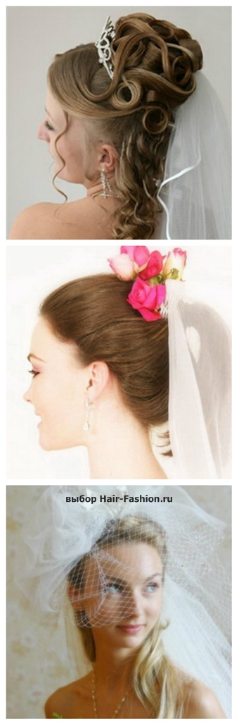 wedding hairstyles with a veil-4